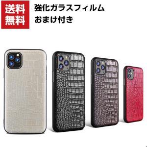 Apple iPhone 11 11PRO 11PROMAX  ケース PC&TPU レザー 傷やほこりから守る 背面カバー ハードカバー CAS|visos-store