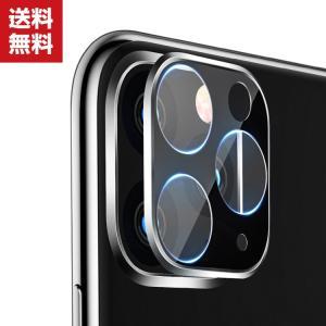 Apple iPhone 11 11PRO 11PROMAX  カメラレンズ用 強化ガラス アルミカバー 硬度7.5H レンズ保護ガラスフィルム|visos-store