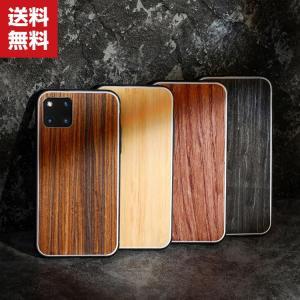 Apple iPhone 11 11PRO 11 PRO MAX  TPU&PC&木 ケース アップル アイフォン11 CASE 耐衝撃 軽量 持|visos-store