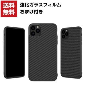 Apple iPhone 11 11PRO 11 PRO MAX  TPU&PC ケース アップル アイフォン11 CASE カーボン調 耐衝撃|visos-store