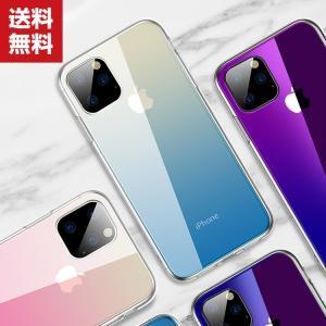 Apple iPhone 11 11PRO 11 PRO MAX クリアケース カラフル グラデーション 可愛い アップル アイフォン11 CAS|visos-store