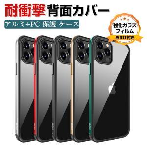 Apple iPhone 11 11 PRO 11PRO MAX クリアケース アルミニウムバンパー アップル アイフォン11 CASE 半透明|visos-store
