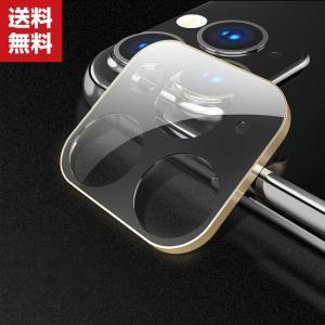 Apple iPhone 11 11 PRO 11PRO MAX  カメラレンズ用 強化ガラス アルミカバー 硬度7.5H レンズ保護ガラスフィル|visos-store