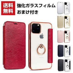 Apple iPhone 11 11PRO 11PROMAX クリアケース スタンド付き カード収納 リング付き  CASE 2つ折り ケース/カ|visos-store