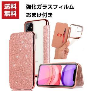 Apple iPhone 11 11PRO 11PROMAX クリアケース  カード収納 CASE 2つ折り ケース/カバー 手帳型 高級感があふ|visos-store