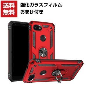 Google  Pixel 3a Pixel 3A XL ケース タフで頑丈 2重構造  耐衝撃 衝撃吸収  落下防止 TPU&PC 背面カバー visos-store