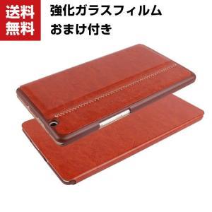 dtab Compact d-01J/MediaPad M3 8.4/M3 Lite 8 10/ M...