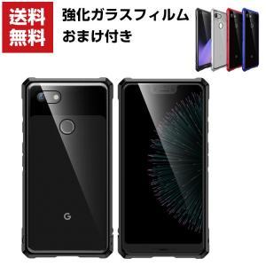81c75560cd Google Pixel 3 Pixel 3 XL ケース 金属 アルミニウムバンパー グーグル CASE 持ちやすい 耐衝撃 クリア 背面強