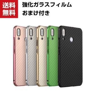 ASUS ZenFone 5Z ZS620KL/ZenFone5 ZE620KL アルミバンパー ゼンフォン5 ZE620KL C|visos-store