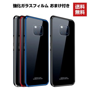 Huawei Mate20 Pro Mate20 Mate20Xケース 金属 アルミニウムバンパー ファーウェイ CASE 持ちやすい 耐衝撃 visos-store