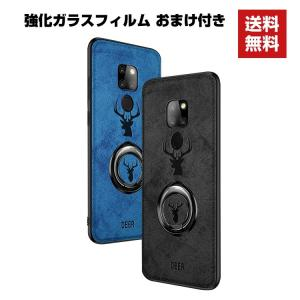 Huawei Mate20 Pro Mate20X TPUケース 可愛い キャンパス柄 背面カバー リングブラケット付き ストラップホール付き 耐衝撃 強化ガラスフィルム おまけ付き visos-store