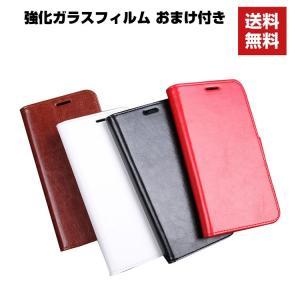 ASUS ZenFone Live(L1)ZA550KL ZenFone Max Pro(M1)ZB602KLケース 手帳型 レザー おしゃれ|visos-store