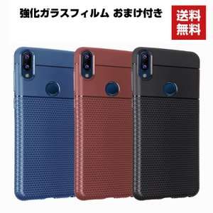 ASUS ZenFone Max Pro(M1)ZB602KL TPUケース おしゃれ ゼンフォン CASE 耐衝撃 軽量 持ちやすい 全面保護|visos-store
