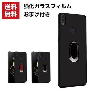 送料無料 ASUS ZenFone Max Pro(M1)ZB602KL ケース ゼンフォン CAS...