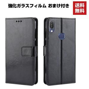 ASUS ZenFone Live(L1)ZA550KL ZenFone Max Pro M1 ZB602KLケース 手帳型 レザー おしゃれ|visos-store
