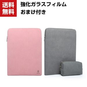 Microsoft Surface 3 Pro 3 Pro 4 Book タブレットケース レザー カッコいい 実用 電源収納ポー|visos-store
