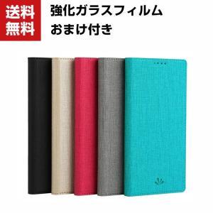 SONY Xperia XZ2 Compact Premiumt ケース 手帳型カバー エクスぺリアXZ2 / SO-03K / visos-store