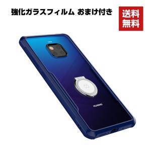 Huawei Mate20 Pro Mate20 TPUクリアケース 傷やほこりから守る 背面カバー ファーウェイ CASE 耐衝撃 おしゃれ visos-store