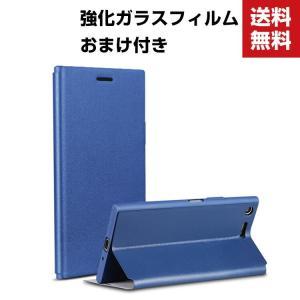 SONY Xperia XZ2 XZ Premium XZ1 XZS XZZ 手帳型 レザー おしゃれ ケース エクスぺリア visos-store
