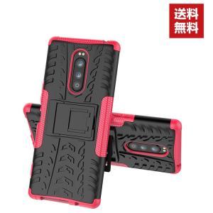 Sony Xperia 1 10 L3 10 Plusケース  傷やほこりから守る エクスぺリア CASE 耐衝撃 軽量 持ちやすい ハイブリッ|visos-store