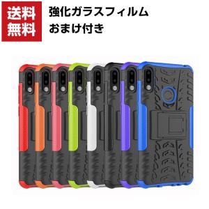 ASUS ZenFone Max Pro M2 ZB631KL Max M2 ZB633KL ケース 背面カバー おしゃれ ゼンフォン CASE|visos-store