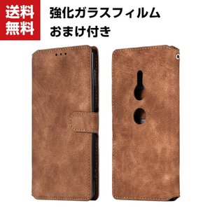 SONY Xperia XZ2 Compact Premium XZ3 手帳型 レザー おしゃれ ケース エクスぺリア CAS|visos-store