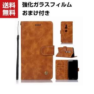 SONY Xperia XZ2 Premium XZ2 Compact XZ3 手帳型 レザー おしゃれ ケース エクスぺリア|visos-store