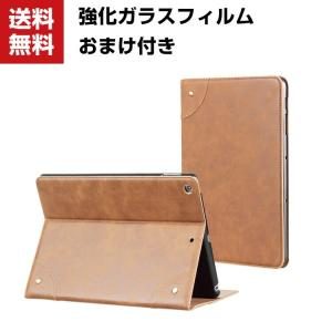 iPad 9.7インチ 2017/2018 手帳型 レザー おしゃれ iPad Pro 10.5 12.9 9.7 Air 2 m|visos-store