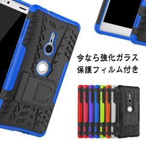 SONY Xperia XZ2 Compact XZ Premium XZ1 Compact ケース エクスぺリアXZ2 / SO|visos-store
