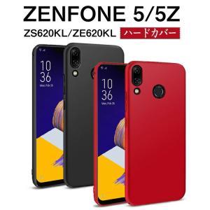 ASUS ZenFone 5Z ZS620KL/ZenFone5 ZE620KLハードケース ゼンフォン5 ZE620KL CAS|visos-store