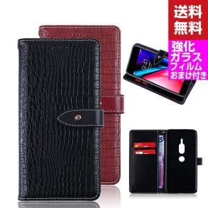 SONY Xperia XZ2 Compact Premium XZ3 手帳型 レザー おしゃれ ケース エクスぺリア CAS visos-store