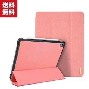 送料無料 iPad Pro 12.9インチ 11インチ 2018モデル 第3世代 タブレットケース ...