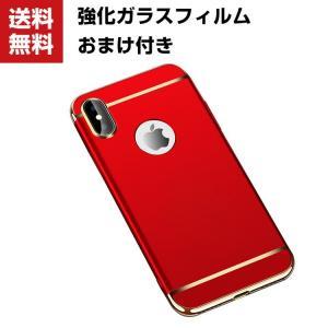 Apple iPhone X XS 8 8Plus 7 7Plus 6 s Plus 5 SE ケース 背面カバー 傷やほこり|visos-store