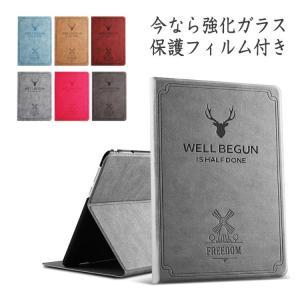 HUAWEI dtab Compact d-01J 手帳型 レザー おしゃれ ファーウェイ MediaPad M3 8.4インチ visos-store