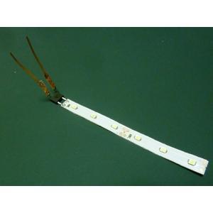 室内灯Lughm KATO用(白色・5本入り)リン青銅板あし付き ※テープ強度UP|vista2nd-shop