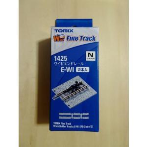 メーカー:TOMIX 型番  :1425 商品名 :ワイドエンドレール E-WI 標準価格:¥691...