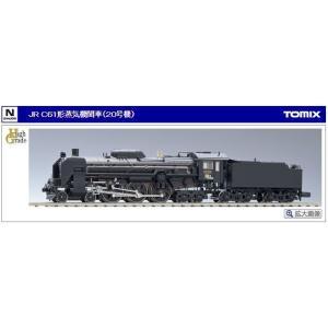 TOMIX JR C61形蒸気機関車(20号機)|vista2nd-shop