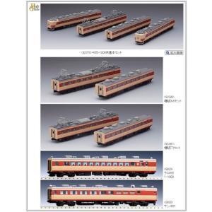 TOMIX  国鉄 485-1000系特急「つばさ」フル編成12両(2M)セット|vista2nd-shop