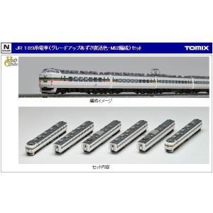 TOMIX 92892 189系電車(グレードアップあずさ復活色・M52編成)セット|vista2nd-shop
