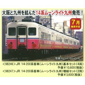 TOMIX JR 14-200系客車「ムーンライト九州」基本+増結|vista2nd-shop