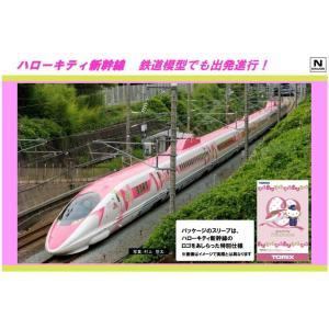メーカー:TOMIX 型番  :98662 商品名 :500 7000系山陽新幹線(ハローキティ新幹...