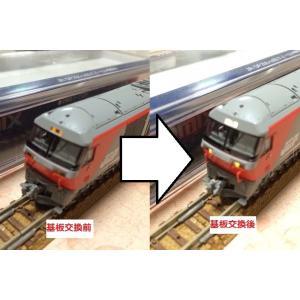 TOMIX機関車用 電球色ライト基板C 1枚入(DF200、EF66-100など)|vista2nd-shop