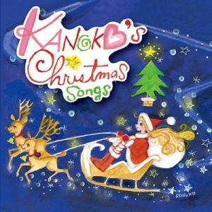 Christmas Songs - Kanoko Mizusawa (水沢花音子) -