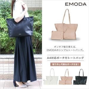 EMODA エモダ EM-9182 ポーチ付 トートバッグ ...