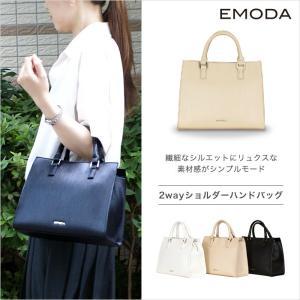 EMODA エモダ EM-9197  水シボ ショルダーバッ...