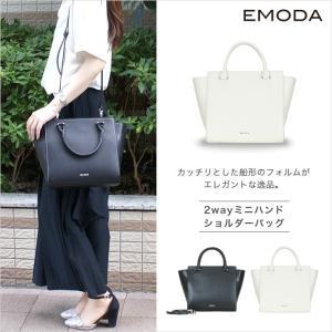 EMODA エモダ EM-9202 ショルダーバッグ ハンド...