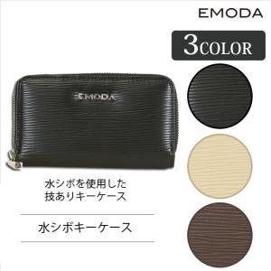 EMODA エモダ 水シボ キーケース レディース EM-9...