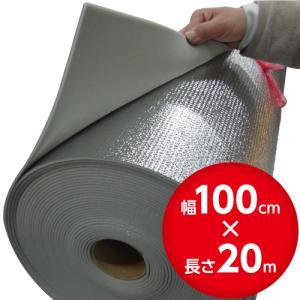 限定数量 業務用アルミ保温保冷断熱シート 100cm幅×20M巻 グレー vita-spugna