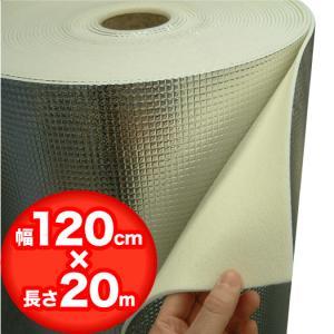業務用アルミ保温保冷断熱シート120cm20mロール巻 vita-spugna