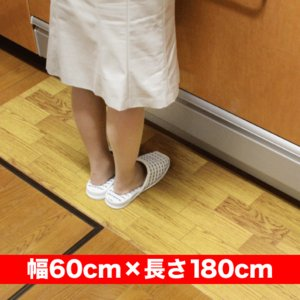 キッチンマット キッチンクッションマット#180 ウッディ vita-spugna